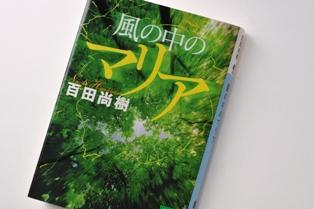 2011_10_13_002web