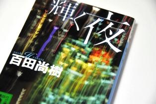 2011_10_15_001web