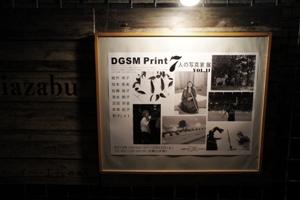 Dsc00254web