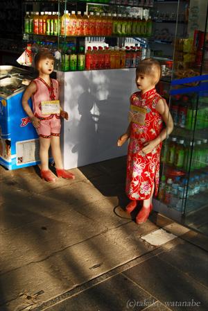 China2006jun325web
